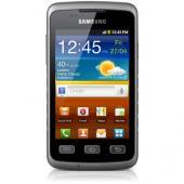 Мобильная новинка Samsung Galaxy Xcover 2